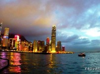 Apusul în Hong Kong (time lapse)